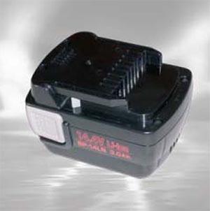 McWade Product - IZ - Battery LIBOT - bp-14ln